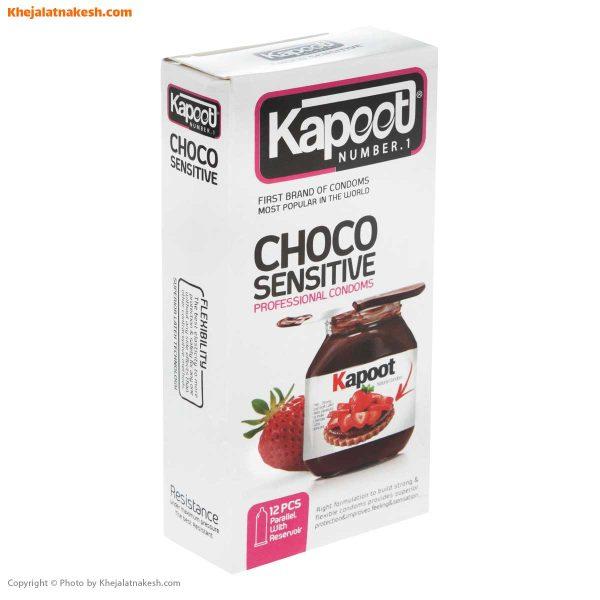 کاندوم تاخیری کاپوت مدل Choco Sensitive بسته 12 عدد