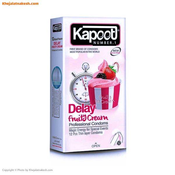 کاندوم-کاپوت-مدل-Delay-Fruity-Cream-بسته-12-تایی