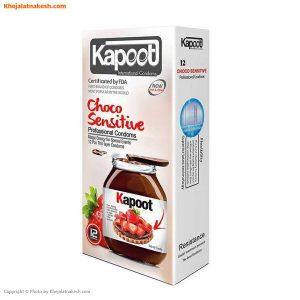 کاندوم تاخیری کاپوت مدل Choco Sensitive بسته 12 عددی